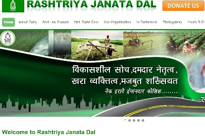 RJD Rashtriya Janata Dal Party Bihar website