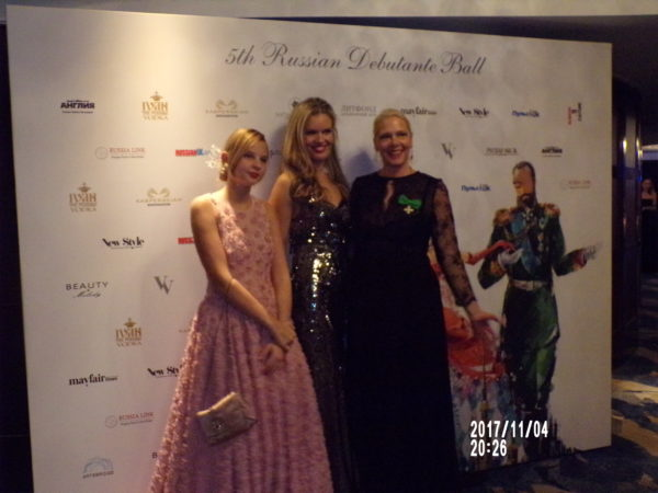 Russian Debutante Ball London coverage JNewsNetwork