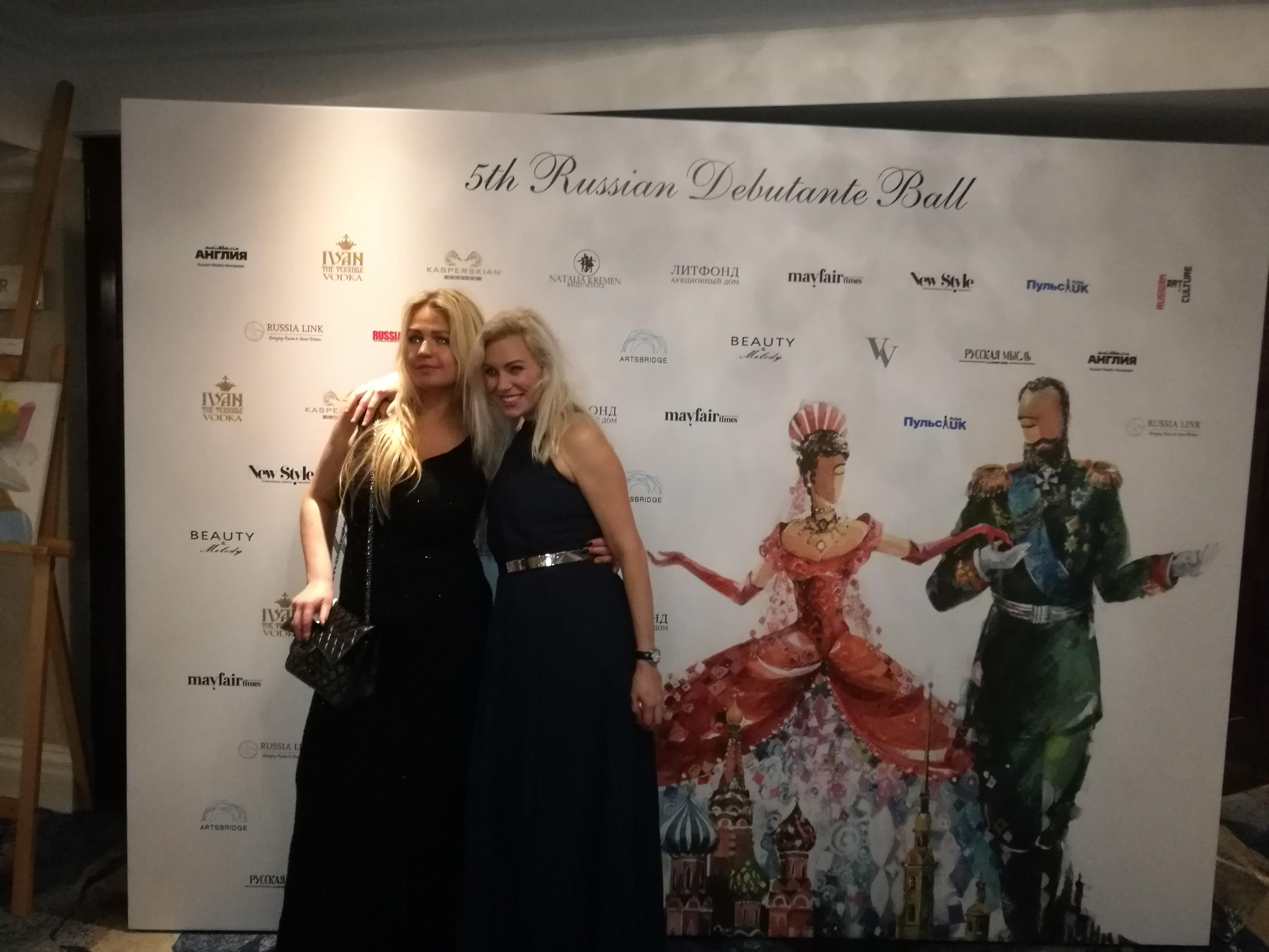 Russian Debutante Ball London coverage JNewsNetwork